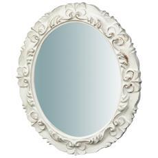 Specchiera Da Parete Verticale / orizzontale In Legno Finitura Bianco Anticato Made In Italy L33xpr2,5xh29 Cm