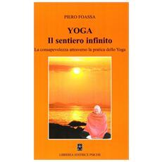 Yoga. Il sentiero infinito
