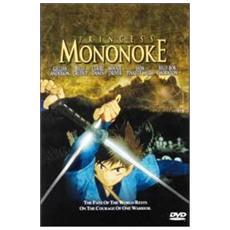 Brd Principessa Mononoke