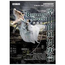 Dvd Butterfly Lovers