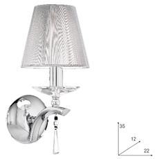 I-ORCHESTRA / AP1 - Applique cromata dalla forma semplice e con cristalli decorativi 40 watt E14