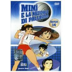 DVD MIMI' E LA NAZIONALE DI P. 14 (es. IVA)