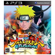 PS3 - Naruto Shippuden: Ultimate Ninja Storm Generations
