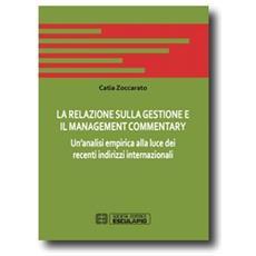 La relazione sulla gestione e il management commentary