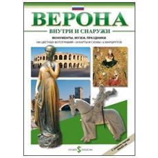 Verona dentro e fuori. I monumenti, i musei, le feste, le curiosità. Ediz. russa