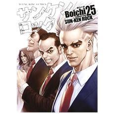 Sun Ken Rock #25