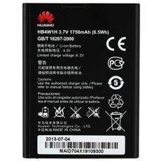 Batteria per Y530 da 1750 mAh - Bulk