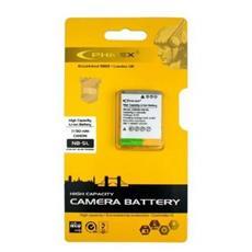 CMB12005, Ioni di litio, Fotocamera, Bianco, Blister, Canon NB5L