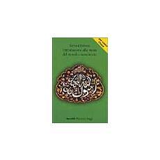 Introduzione alla storia del mondo musulmano