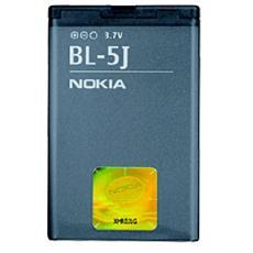 Batteria al lito BL5J per 5800 Xpress Music
