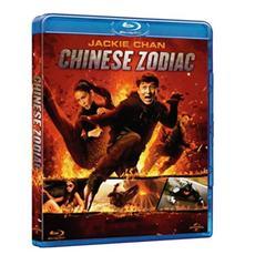 Brd Chinese Zodiac