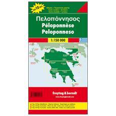 Peloponeso 1:150.000