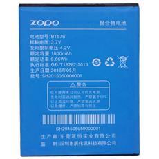 Batteria Pila Originale Bt57s 1800mah Per Zp780