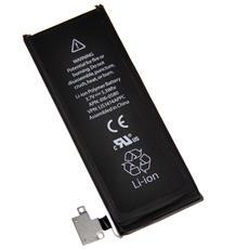 Batteria 1430 Mah Compatibile Per Apple Iphone 4s Nuova Garantita