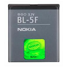 Batteria Originale Nokia Tipo Bl-5f Per Nokia 6210 Navigator, E65, N96 E N95