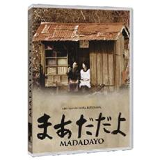 Dvd Madadayo - Il Compleanno