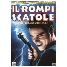 Dvd Rompiscatole (il)