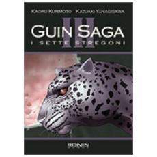 Guin Saga - I Sette Stregoni #03