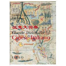 Grande dizionario cinese-italiano