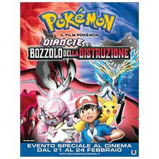 Brd Pokemon Il Film