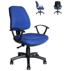 Sedie Ufficio ws design in vendita su ePRICE
