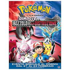 Dvd Pokemon Il Film