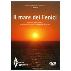 Il mare dei fenici. DVD
