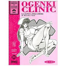 Ogenki Clinic #03 - Fetish Collection #04