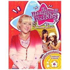 Dvd Mondo Di Patty (il) Stag. 01 Box #06