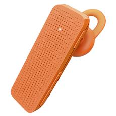 H3200 Orange Bluetooth Wireless Headset