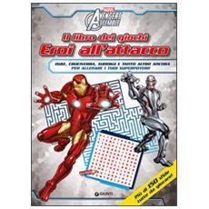 Il libro dei giochi. Eroi all'attacco. Avengers assemble