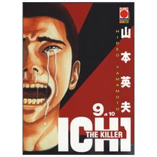 Ichi the killer. Vol. 9 Ichi the killer