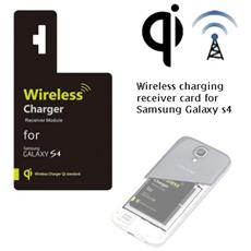 Wireless Charging Receiver Card For Samsung Galaxy S4
