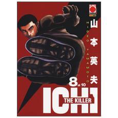 Ichi the killer. Vol. 8 Ichi the killer
