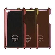 IC875B Cover Rosa, Rosso, Giallo custodia MP3 / MP4