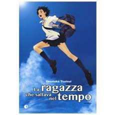 Yasutaka Tsutsui - La Ragazza Che Saltava Nel Tempo