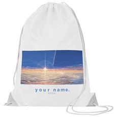 Your Name. - Cielo (borsa)