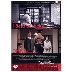 Crepuscolo Di Tokyo / Buon Giorno (2 Dvd)