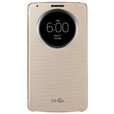 Cover G3 quick circle - Rose Gold