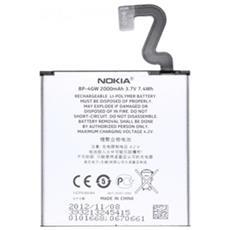 Batteria Li-Ion per Lumia 625 - Bulk