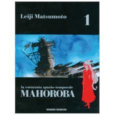 Corazzata Spazio-Temporale Mahoroba (La) #01