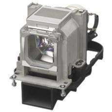 LMP-E221 - Lampada proiettore - mercurio ad altissima pressione -