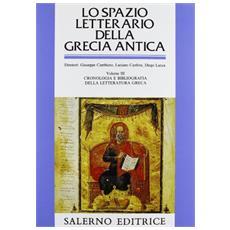 Lo spazio letterario della Grecia antica. Vol. 3: Cronologia e bibliografia della letteratura greca.