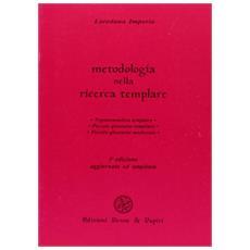 Metodologia nella ricerca templare