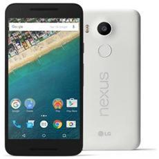 LG - Nexus 5X H791 Bianco Display 5.2
