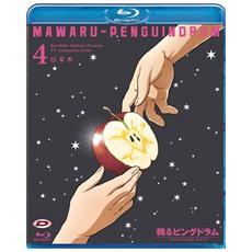 Mawaru Penguindrum #04 (Eps 19-24) (Blu-Ray+Booklet)