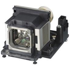 LMP-E220 - Lampada proiettore - mercurio ad altissima pressione -