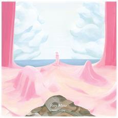 Marker Starling - Rosy Maze