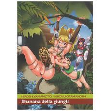 Shanana Della Giungla #03