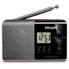 Radio portatile AE1850/00